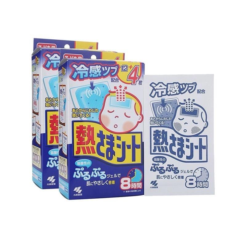 2包装丨KOBAYASHI 小林制药 日本原装 儿童退热贴 蓝色 16片/包
