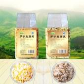 回乡缘 宁夏特产 多谷益康米 500g*4袋/盒