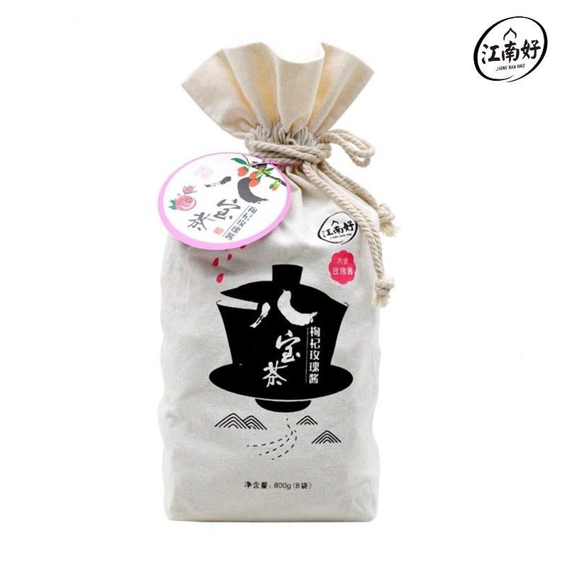 江南好 宁夏特产 枸杞玫瑰酱八宝茶 800g