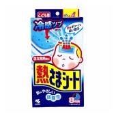 KOBAYASHI 小林制药 日本 退热贴 12+4枚装 2岁以上 蓝色包装