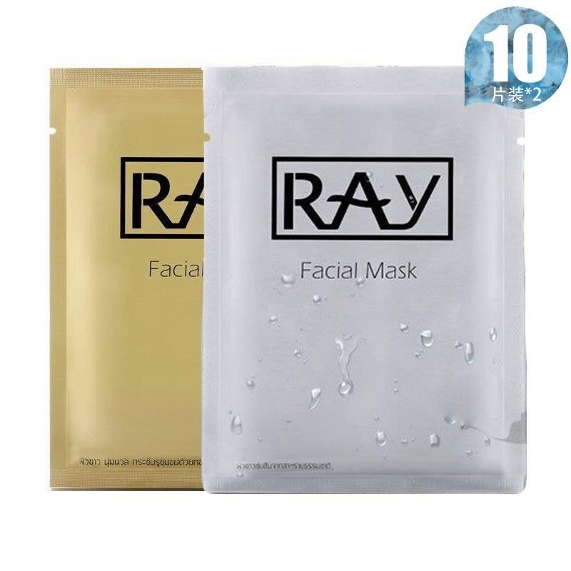 【香港直邮】RAY(泰国)金色+银色 面膜组合装