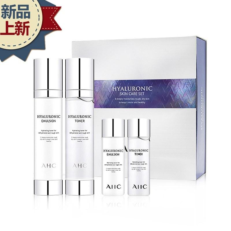 【香港直邮】AHC 韩国 新品B5透明质酸玻尿酸神仙水水乳套装套盒保湿(新旧包装随机发货)