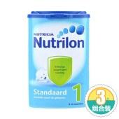 【香港直邮】3件套丨Nutrilon 荷兰牛栏 奶粉 1段 0-6个月 850g