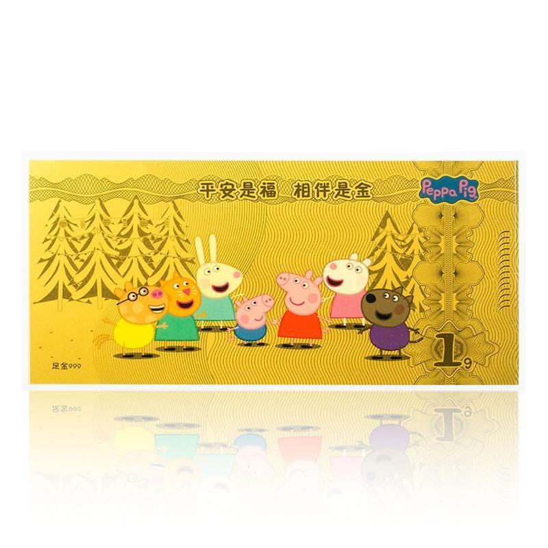小猪佩奇纪念金—快乐成长