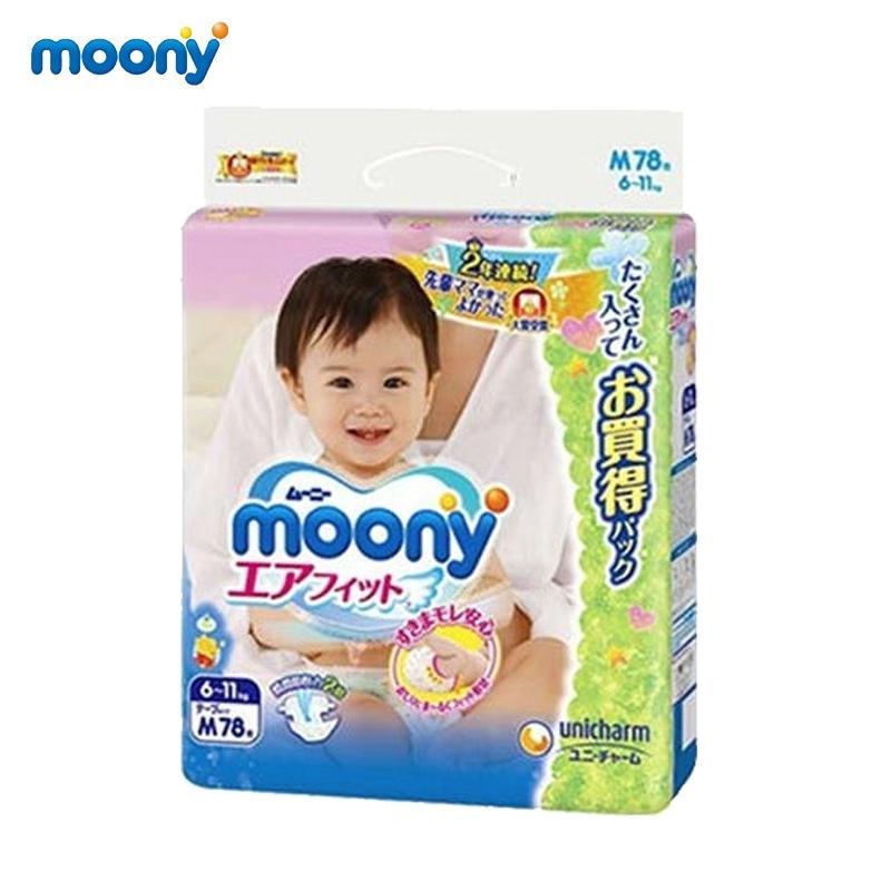 【保税区】Moony 尤妮佳 日本 婴儿纸尿裤 M78/包