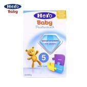 【香港直邮】Hero Baby 美素 荷兰 5段奶粉 2岁以上 700g