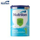 【荷兰直邮】Nutrilon 荷兰牛栏 1段 原装婴儿奶粉 0-6个月 800g/罐