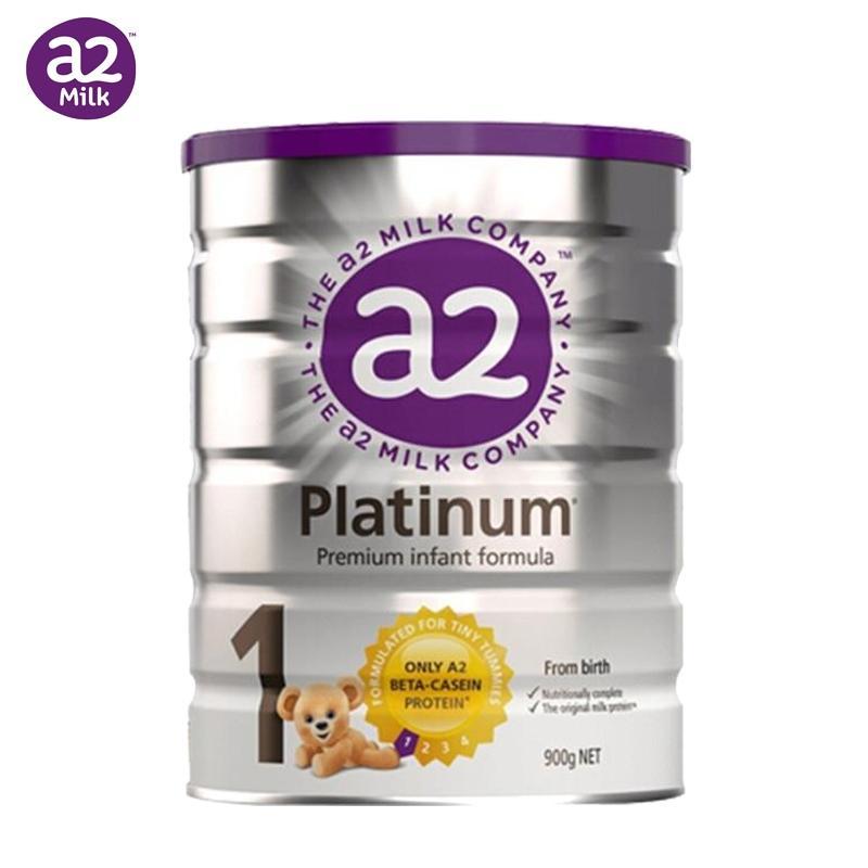 【保税区】A2 新西兰 白金幼儿配方奶粉 1段 0-6个月 900G