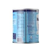 【荷兰直邮】Nutrilon 荷兰牛栏 1段 深度水解 PEPTI 0-6个月 800G/罐