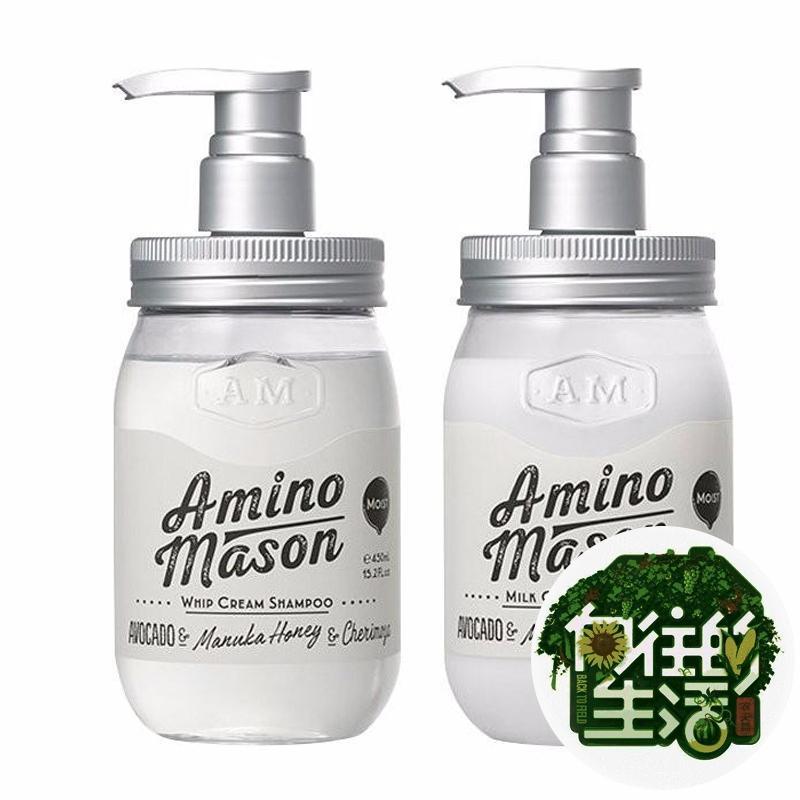 【香港直邮】向往的生活同款 AMINO MASON 升级氨基酸头皮护理滋养洗发水 450ML + 护发素 450ML 组合装