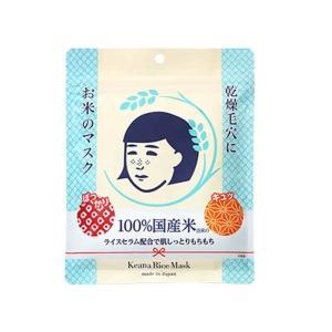 石泽研究所毛穴抚子大米面膜,100%使用日本产大米提取制成,富含有机米糠的发酵液,能够补充水份,紧致毛孔,恢复弹力,据说用后就像刚刚煮熟的米饭那样富有白皙滋润并富有弹性。因为不含有任何化学添加成分,孕妇敏感肌都可以使用。