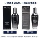 【香港直邮】LANCOME 兰蔻 法国 精华肌底液 小黑瓶精华 100ML