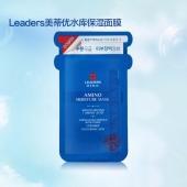 【香港直邮】LEADERS 丽得姿 韩国 AMINO水库补水面膜 10片