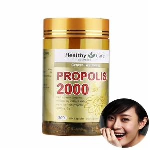 澳洲正品爆款Healthy Care propolis高浓度黑蜂胶胶囊2000mg 200粒 天然软黄金美容养颜增强体质助产后恢复
