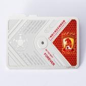 中超CSL联赛官方授权指定产品 广州恒大淘宝 荣耀时刻Ag999 50g纪念银条
