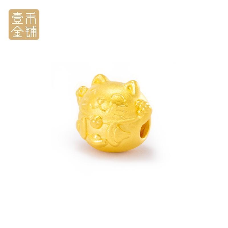 壹禾金铺  黄金招财猫黄金转运3D硬金999黄金足金手链男女款 约1.35g