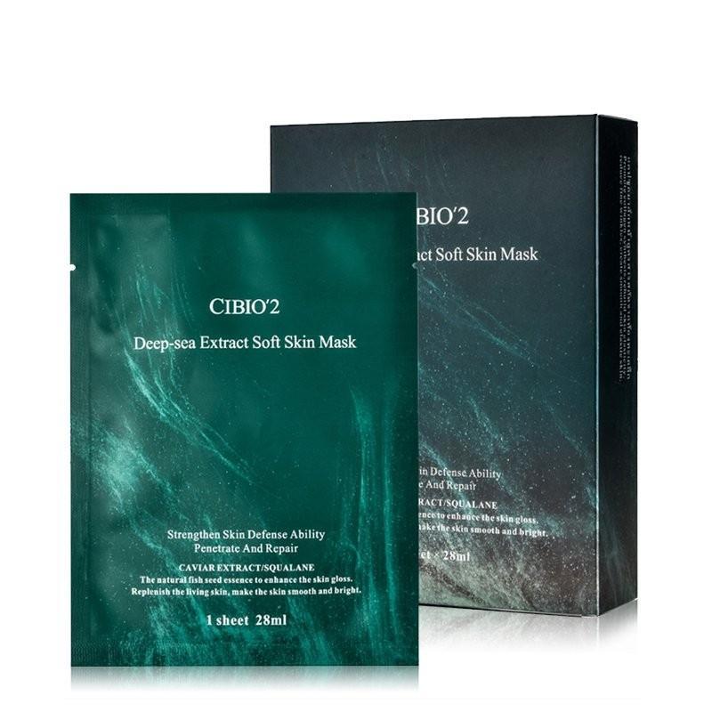 【香港直邮】CIBIO2 泰国 深海鲟鱼子补水保湿急救面膜 10片