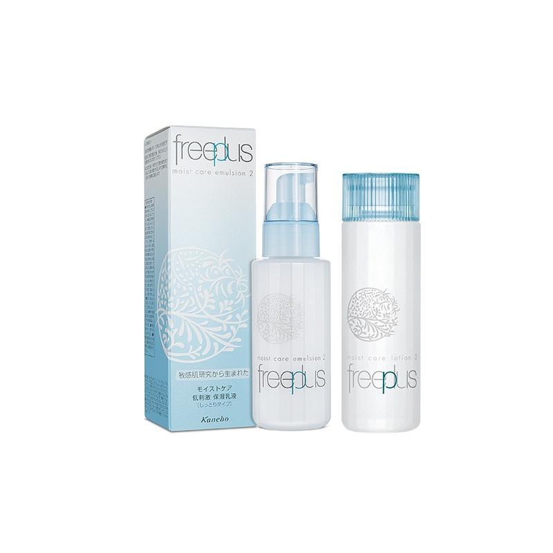 【一般贸易】FREEPLUS 芙丽芳丝 日本 保湿修护柔润化妆水130ML+柔润乳液100ML