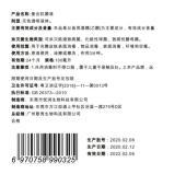 【国内发货】即克康宁 复合消毒抗菌液 100ML*2