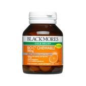 【香港直邮】BLACKMORES 澳佳宝 活性维生素C500咀嚼片 50片