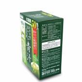 【保税区】ISDG 日本 大麦若叶青汁 50支 清肠润便 排除毒素