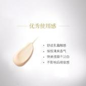 【香港直邮】CPB/肌肤之钥 日本 防晒霜 SPF50+