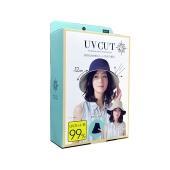 【国内发货】UVCUT 日本 新可折叠花样太阳帽 有钢圈 蓝色+米色