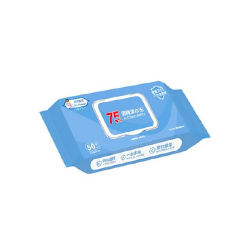 【国内发货】帊玛医生 美馨 75%酒精湿巾 50片