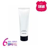 【香港直邮】VIDIVICI 韩国 泡沫洁面乳女神蚕丝温和保湿 120ML