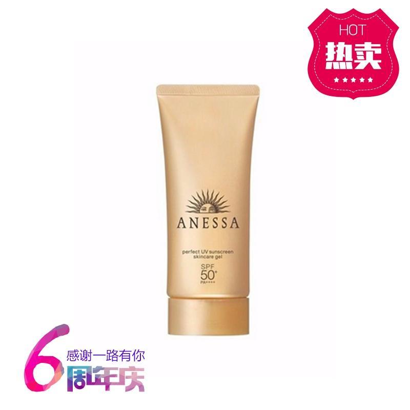 【本土版】SHISEIDO/资生堂 ANESSA 安耐晒 脸部专用防晒 90ML