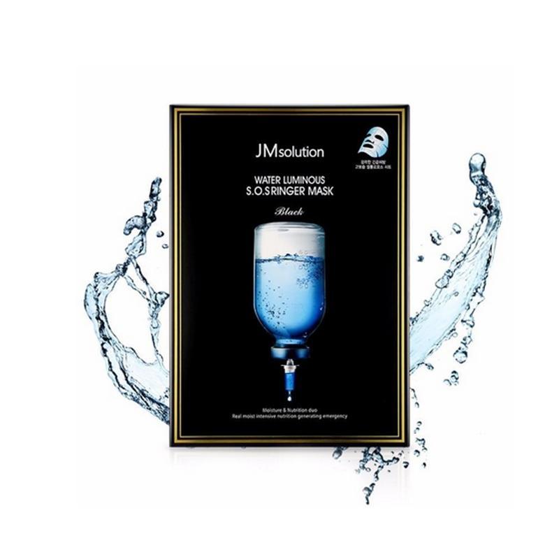 【香港直邮】JMsolution 肌司研 韩国 水滋养急救针剂面膜 10片/盒