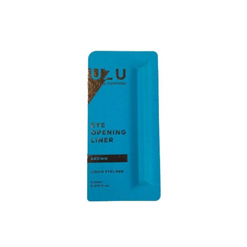 【保税仓】FLOWFUSHI 熊野职人 日本 全新升级UZU自然流畅眼线笔 咖啡色 0.55ml