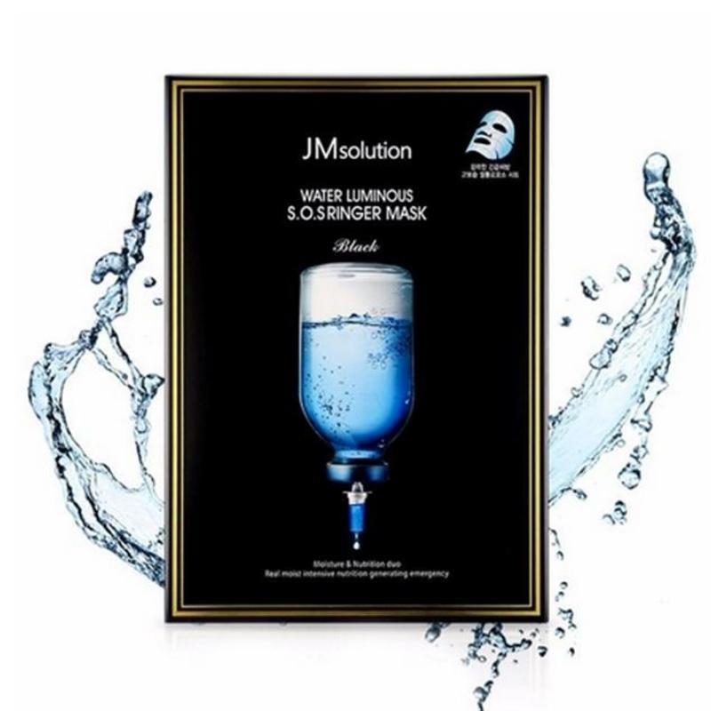 【买一送一 香港直邮】JMsolution 肌司研 韩国 水滋养急救针剂面膜 10片/盒