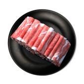 【边塞风甄选】盐池滩羊 羊肉卷 908g