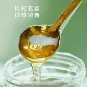 宁宝世家 宁夏正宗枸杞花蜜 500g/瓶  自然纯正 新鲜营养