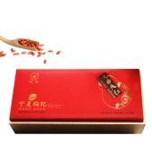 杞茗 宁夏枸杞九曲天红480g/盒 果形纤长 细品回甘