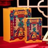 杞滋堂 国潮风枸杞原浆 30ml*7袋/盒 鲜果萃取 无添加