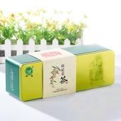 杞茗 枸杞芽茶 156g/盒 细选材料 独立包装 营养丰富 有益睡眠