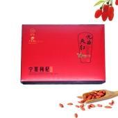 杞茗 宁夏贡果枸杞 660g/盒 优质贡果 营养丰富