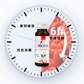 杞滋堂 枸杞汁 8*50ml/盒 鲜活压榨 新鲜营养