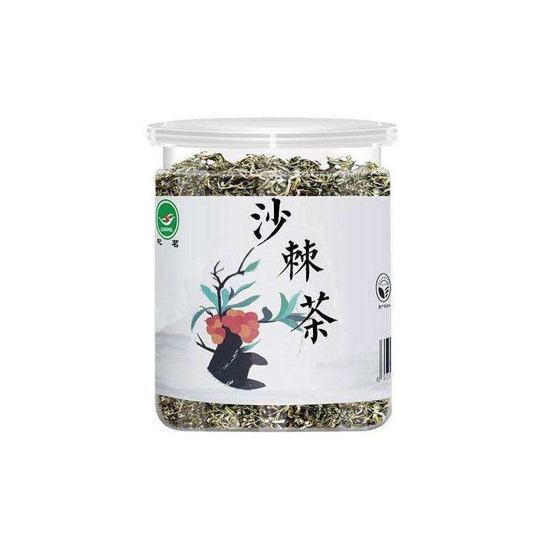 杞茗 沙棘茶 100g/瓶 传统工艺 优选嫩芽 清香悠远 益身益心