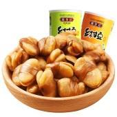 【厚生记_乡村豆】乡村豆炒货零食兰花豆180g/罐  拍一发二