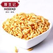 【厚生记】泰国风味炒米小包装散装休闲零食膨化小吃500g