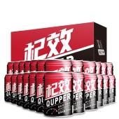【厚生记】正宗宁夏枸杞能量型枸杞维生素饮料24罐装