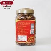 【厚生记】蚕豆零食小包装兰花豆休闲食品原味馋豆炒货下酒小吃510g/罐